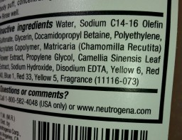 Polyethylene (or polypropylene) listed in Ingredients indicates micro-beads.